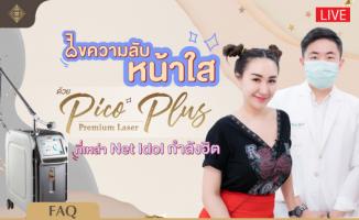 Pico Plus Premium Laser